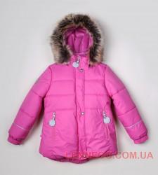 Lenne Maria куртка для девочки розовая