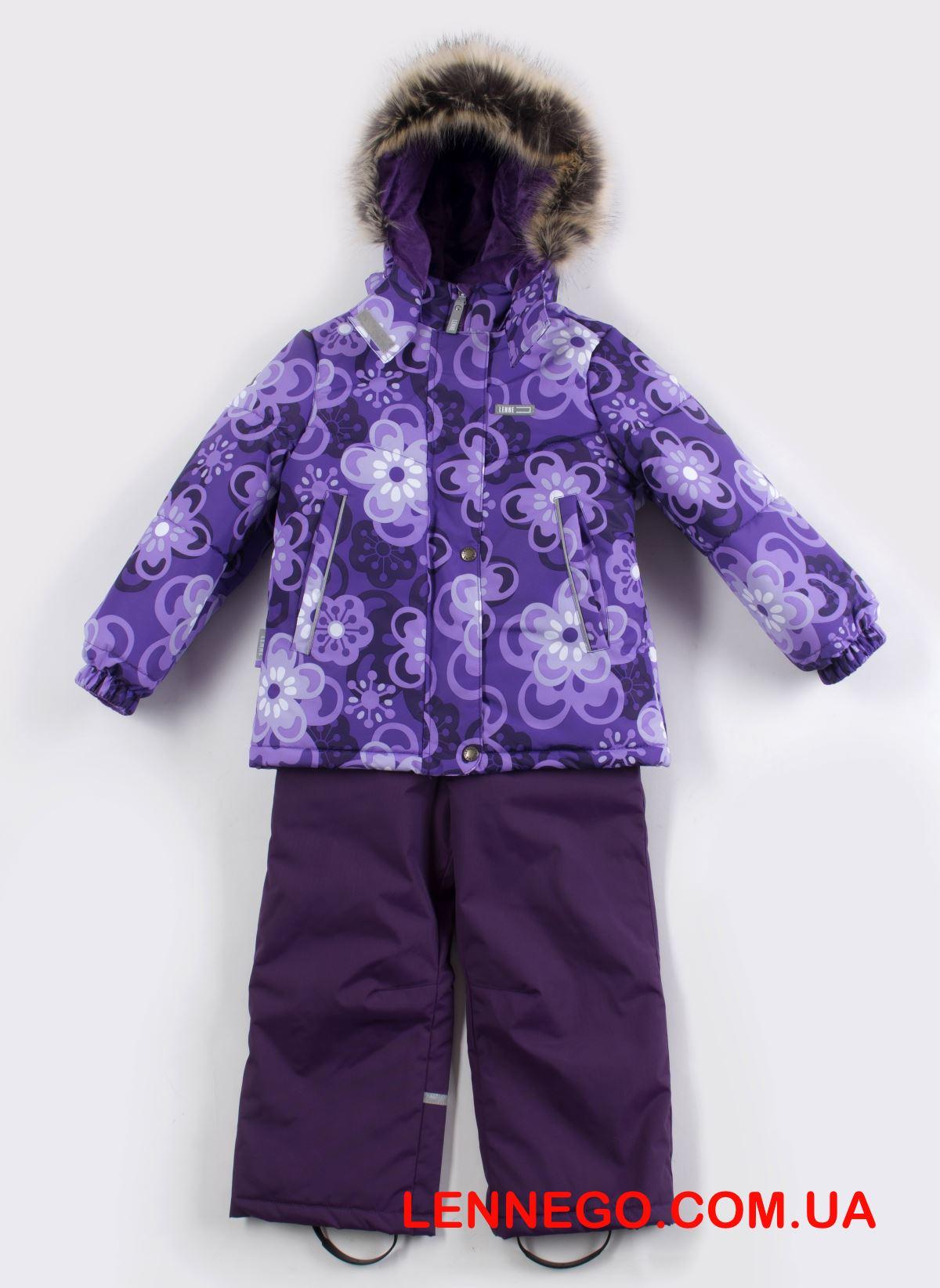 Lenne Roosa комплект для девочки фиолетовый