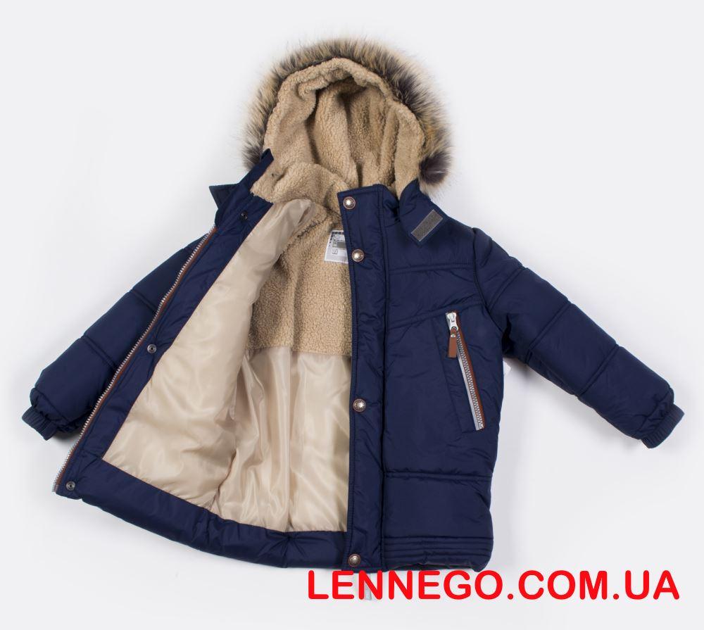 Lenne Tom зимняя куртка для мальчика тёмно-синяя
