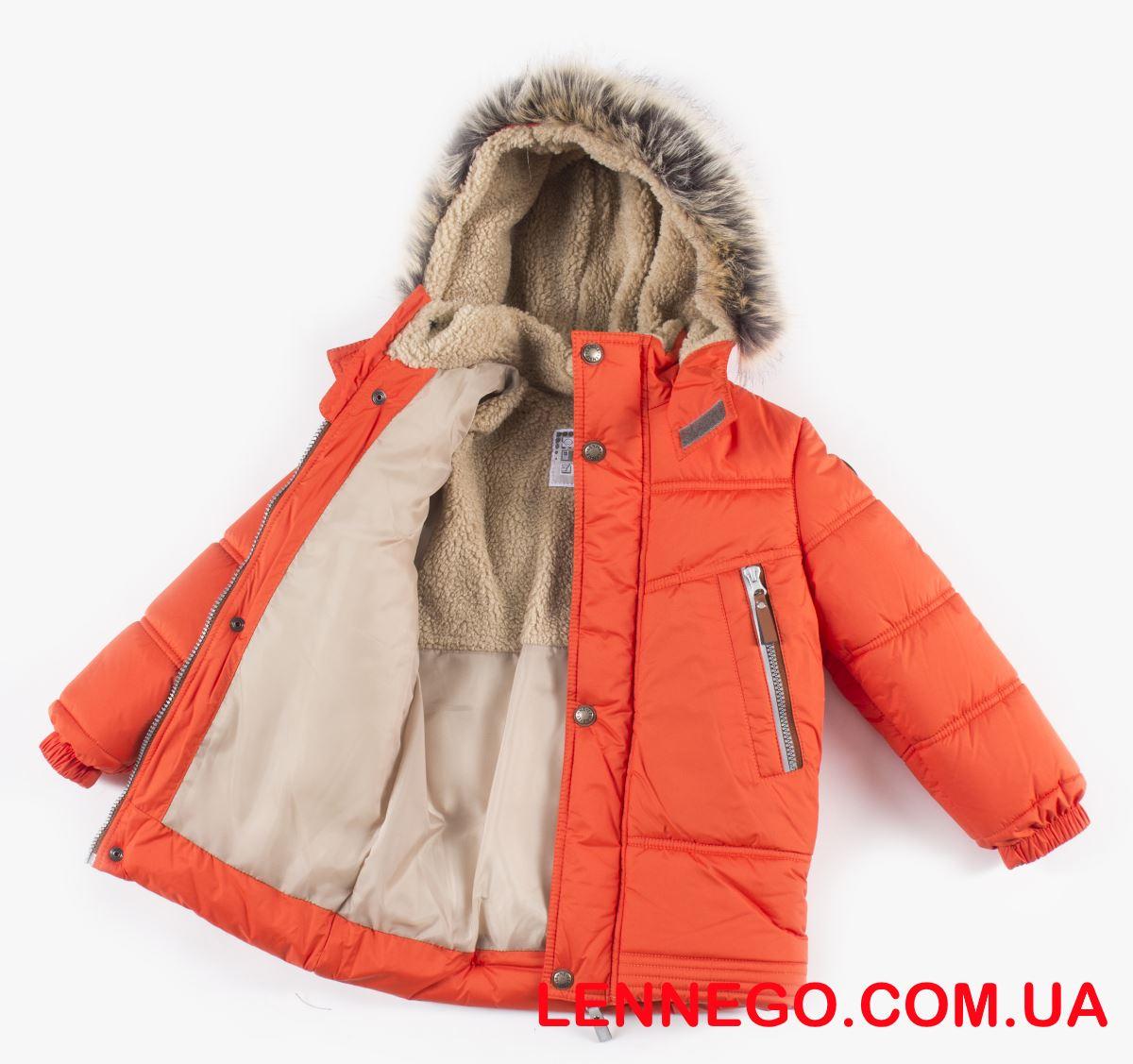 Lenne Tom зимняя куртка для мальчика оранжевая
