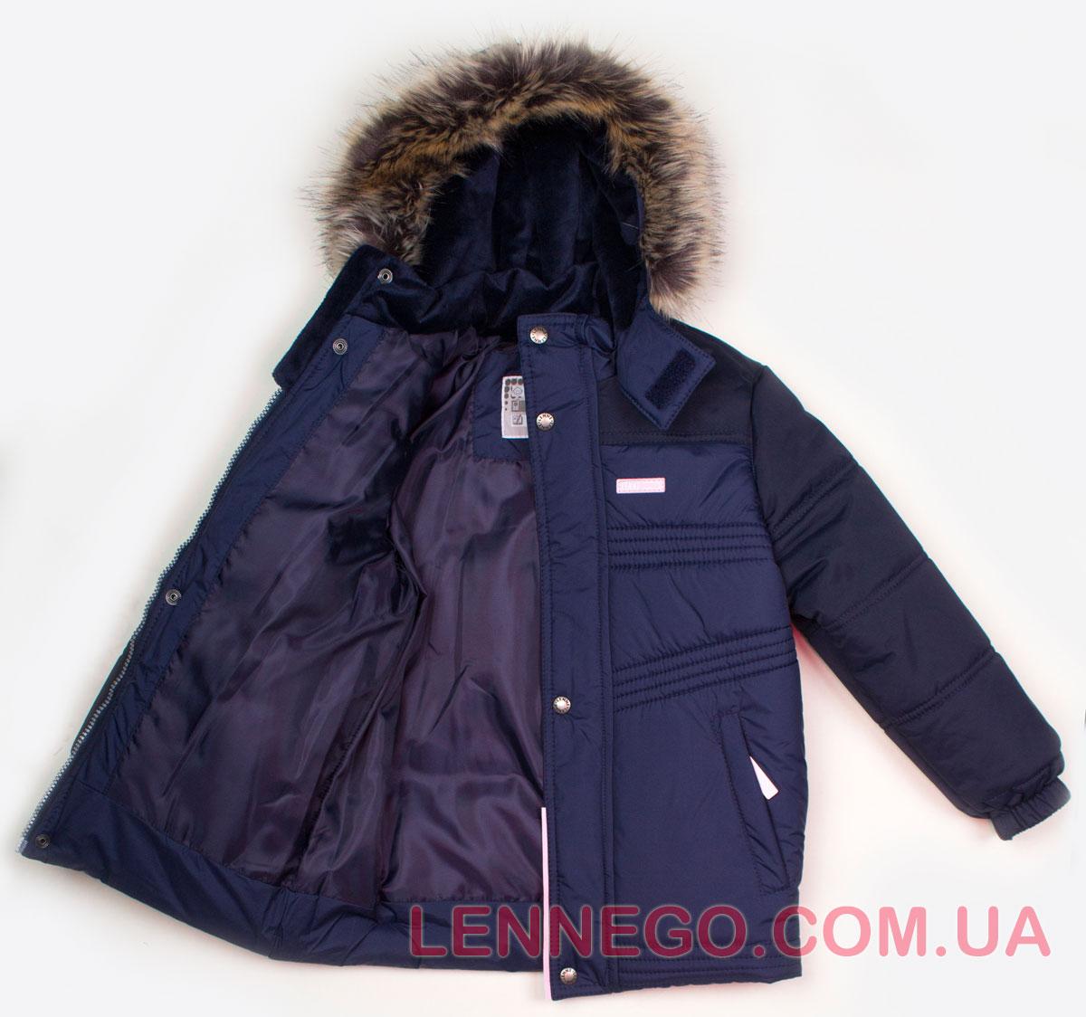 Lenne Milo куртка для мальчика синяя
