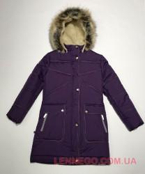 Lenne Isadora пальто для девочки баклажан